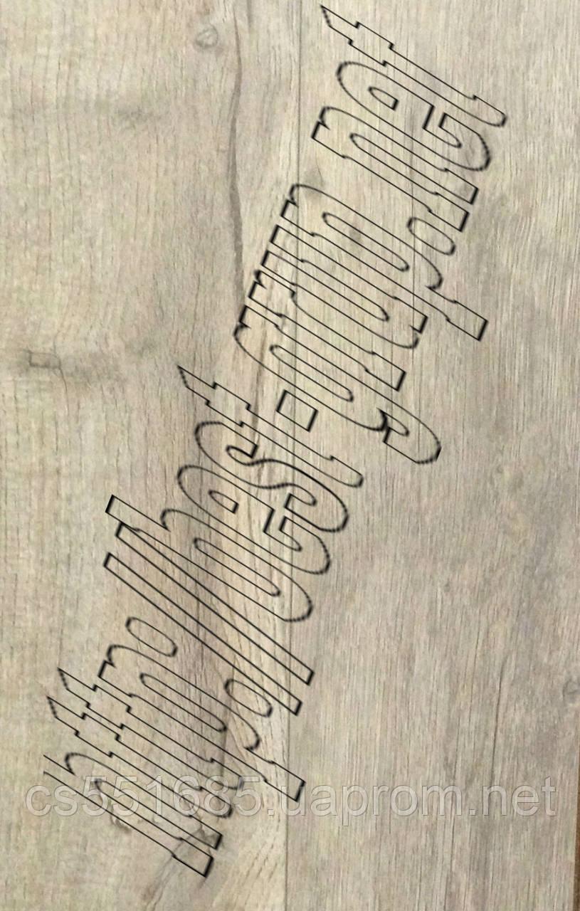 53411 -Дуб Леталь. Влагостойкий ламинат Oster Wald (Остер Вальд)