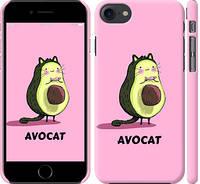 """Чехол на iPhone 8 Avocat """"4270c-1031-25032"""""""