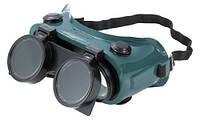 Очки защитные Univet 603.01.00.50