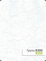 Белые ткани для рулонных штор