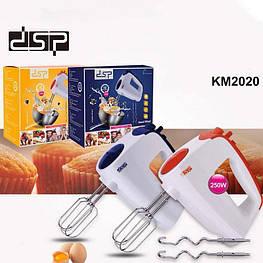 Ручной миксер DSP KM2020