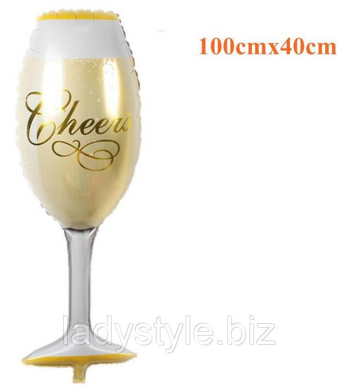 """Шар  """" Бокал шампанского"""" от студии LadyStyle.Biz"""