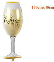 """Шар  """" Бокал шампанского"""" от студии LadyStyle.Biz, фото 1"""