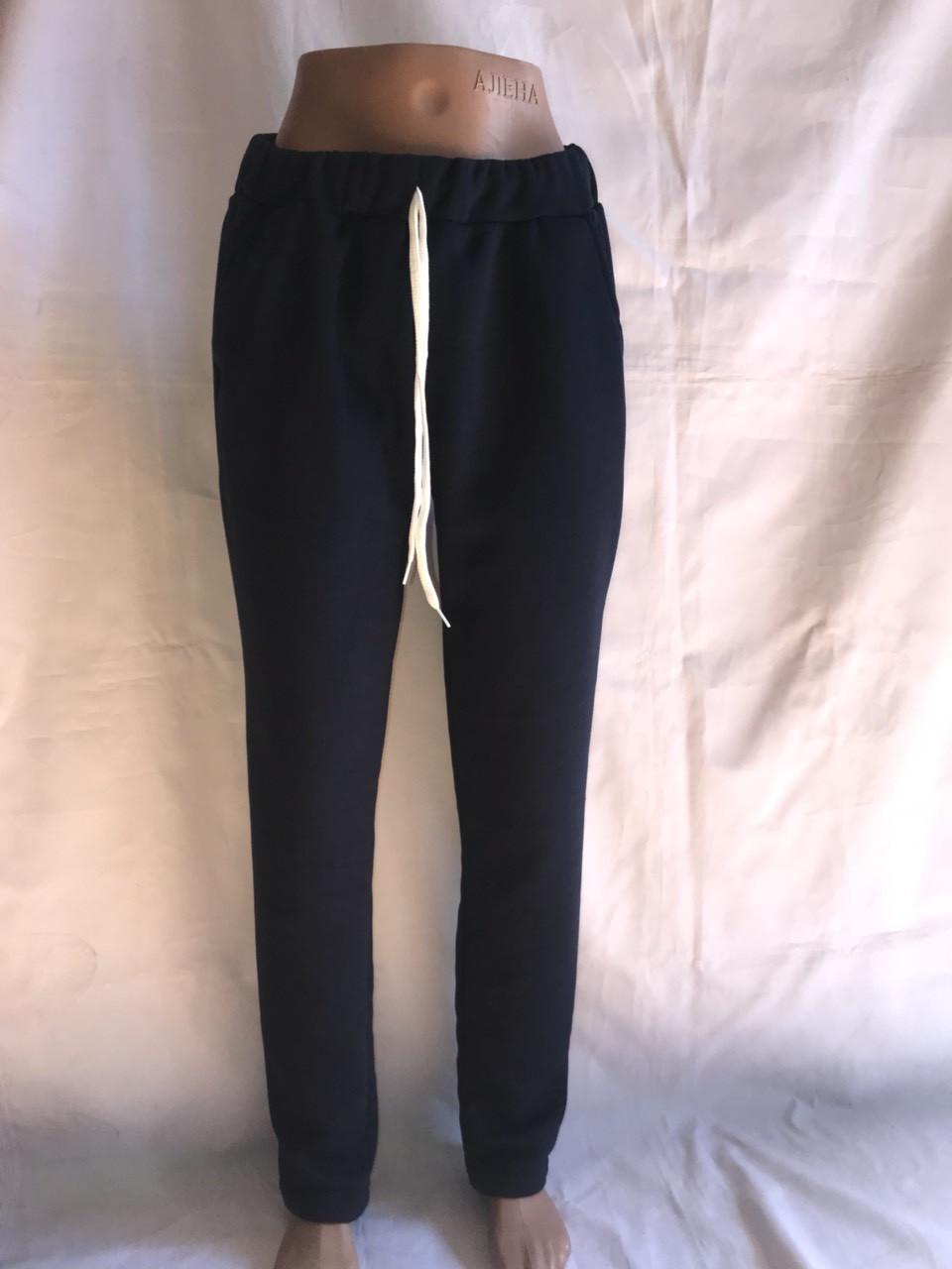 Спортивные штаны Батал теплые флис женские