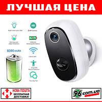 Беспроводная автономная WIFI IP камера видеонаблюдения с аккумулятором, ночным режимом и датчиком движения!