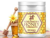 Маска парафинотерапия для рук с медом BIOAQUA Honey Hand Wax (170г)