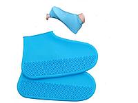 Чехол для обуви силиконовый L