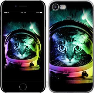 """Чехол на iPhone 7 Кот-астронавт """"4154c-336-25032"""""""