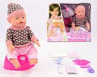 """Пупс """"Baby Born"""" BB 069  функциональный , фото 1"""