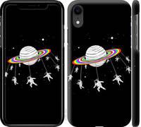 """Чехол на iPhone XR Лунная карусель """"4136c-1560-25032"""""""