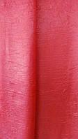 Портьерная ткань Жатка красная