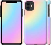 """Чехол на iPhone 11 Радуга 2 """"2920c-1722-25032"""""""