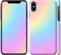 """Чехол на iPhone XS Max Радуга 2 """"2920c-1557-25032"""""""