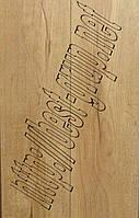 54103 - Дуб Айфель. Влагостойкий ламинат Oster Wald (Остер Вальд)