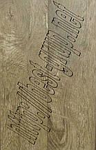 54301- Дуб Лаванталь. Влагостойкий ламинат Oster Wald (Остер Вальд)