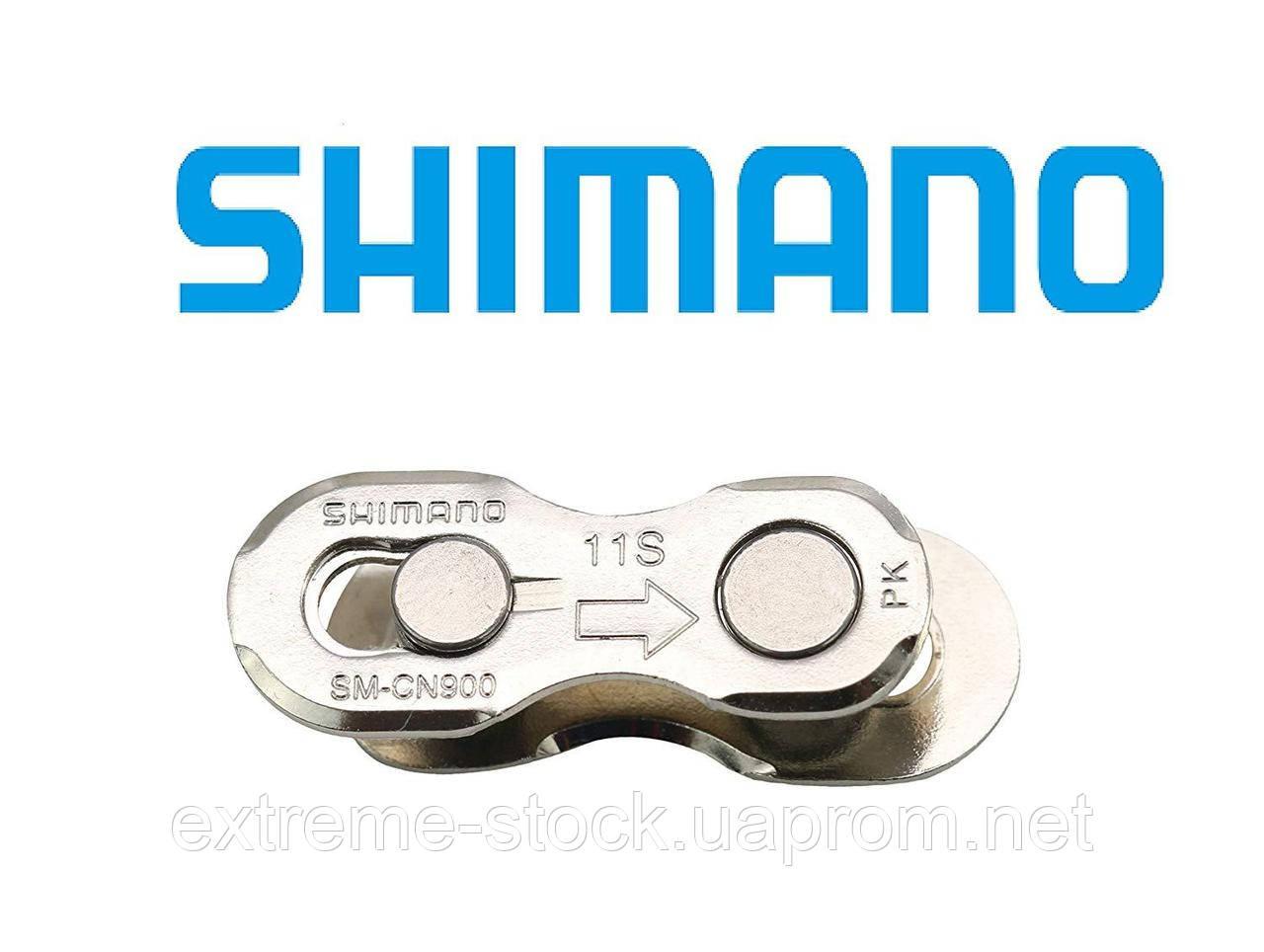 Замок цепи Shimano SM-CN900-11, для 11 скоростей
