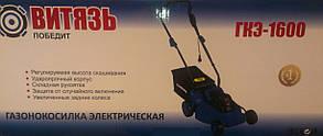 Газонокосилка Витязь ГКЭ-1600, фото 2