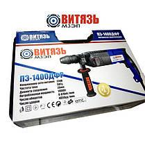 Перфоратор электрический Витязь ПЭ-1400 ДФР (hub_ПЭ-1400 ДФР), фото 2