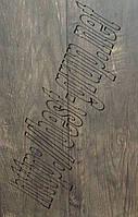 54306 - Дуб Шенген. Влагостойкий ламинат Oster Wald (Остер Вальд)