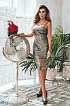 Нарядное платье миди с золотистыми блестками, фото 2