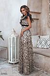 Вечернее длинное платье макси с оборками, фото 4