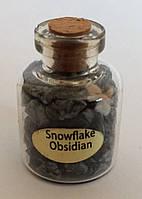 Снежный Обсидиан