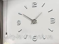 Годинник наклейки 3D M013 Diy 120 см Сріблястий