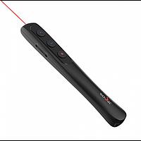Презентер беспроводной с лазерной указкой ILinktec встроенная батарея черный (IRAS-01)