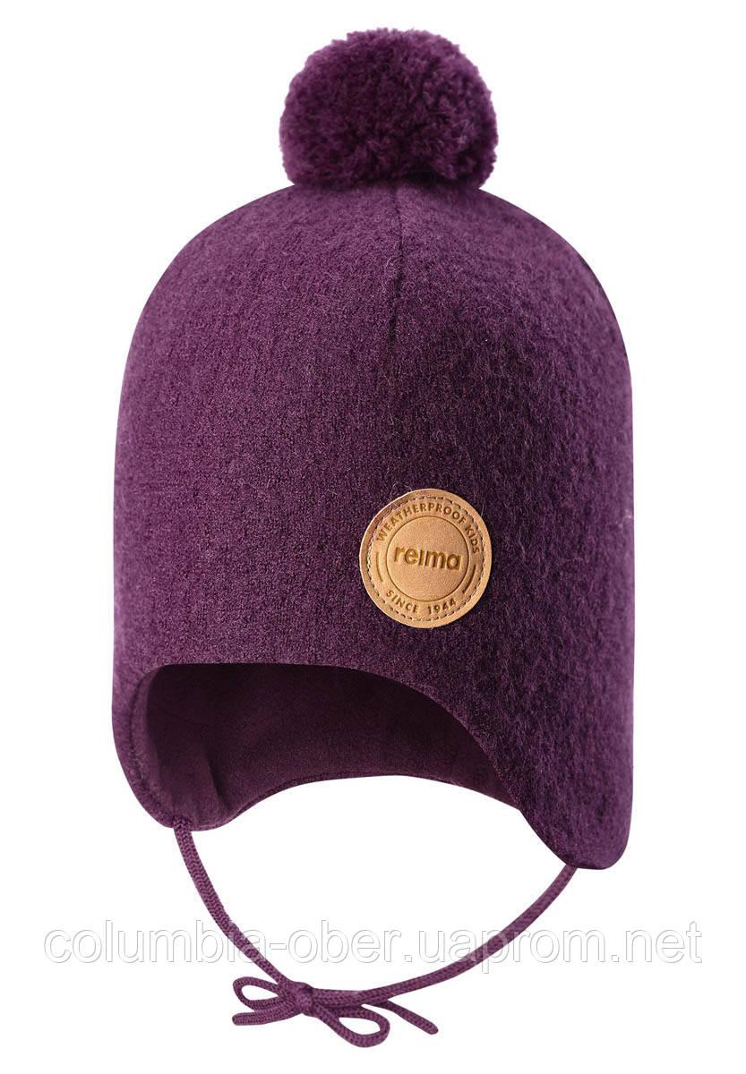 Зимняя шапка-бини для девочки Reima Havu 518542-4960. Размеры 46 - 52.