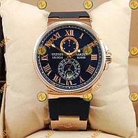 Ulysse Nardin Maxi Marine Gold/Blue