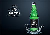 """Вода минеральная """"Джермук"""" 0,33л"""