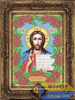 Схема для вышивки бисером - Господь Вседержитель в калине, Арт. ИБ4-173