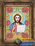 Схема для вышивки бисером - Господь Вседержитель в маках, Арт. ИБ4-176