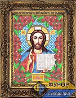 Схема для вышивки бисером - Господь Вседержитель в калине, Арт. ИБ5-164