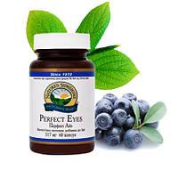 Перфект Айз(черника)NSP,улучшение зрения,сухой глаз,дистрофия сетчатки