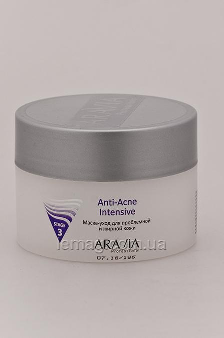 ARAVIA Professional Anti-Acne Маска-уход для проблемной и жирной кожи, 150 мл
