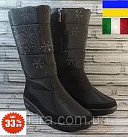 Женские сапоги зимние производство Италия - Украина. Дутики женские на меху