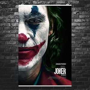 "Постер ""Артур Флек крупным планом"". Джокер, Joker, Хоакин Феникс. Размер 60x41см (A2). Глянцевая бумага"
