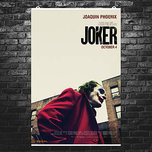 "Постер ""Артур Флек на улице"". Джокер, Joker, Хоакин Феникс. Размер 60x41см (A2). Глянцевая бумага"