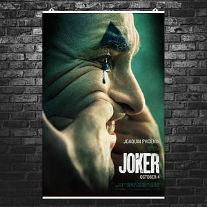 "Постер ""Артур Флек растягивает улыбку"". Джокер, Joker, Хоакин Феникс. Размер 60x41см (A2). Глянцевая бумага"