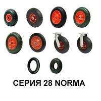 Пневматические колеса для тележек серия 28