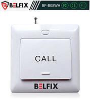 Кнопка виклику медперсоналу зі збільшеним радіусом дії BELFIX-B08WH