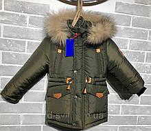 Зимняя куртка  для мальчика на 5-7 лет