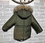 Зимняя куртка  для мальчика на 5-7 лет, фото 2