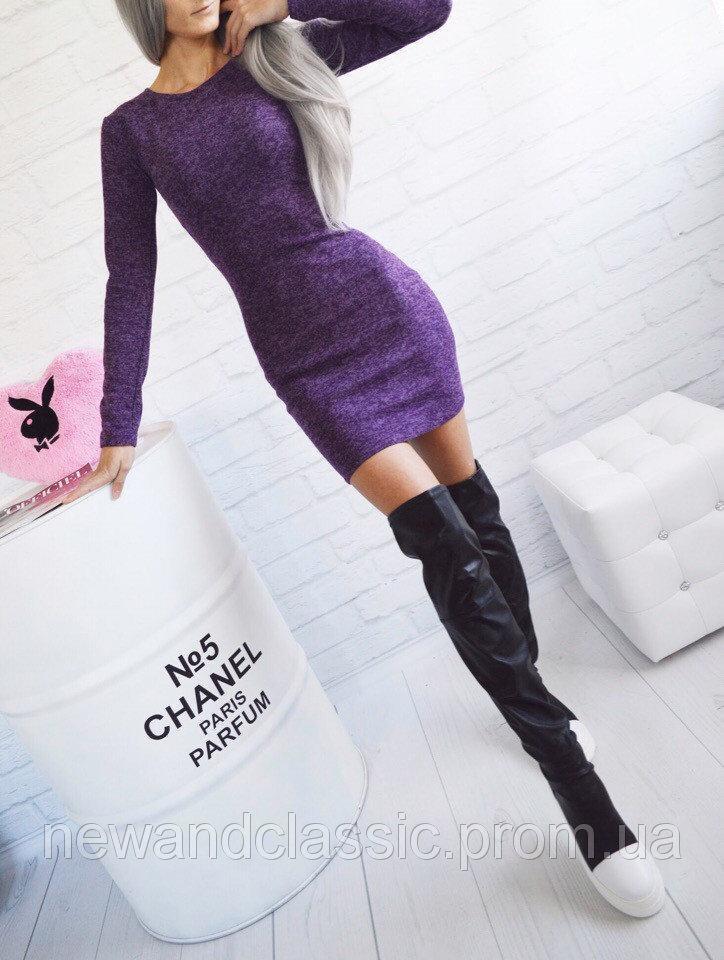 Платье футляр мини ангора софт фиолетовый 42 44 46 48 50 р 42-50, темно-синий