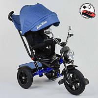 Велосипед Best Trike трехколесный с поворотным сидением голубой SKL11-179321