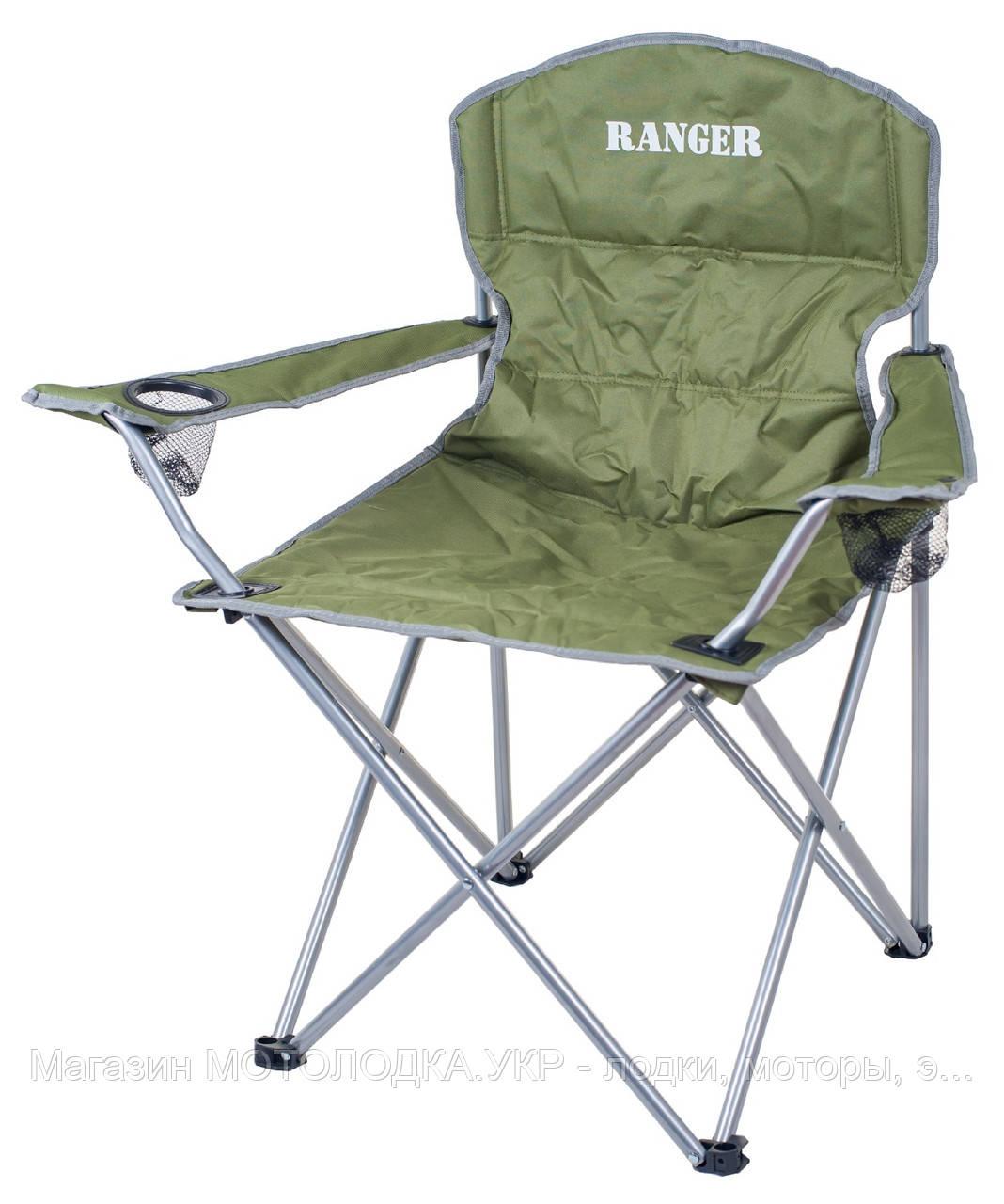 Кресло складное Ranger SL 630