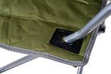 Кресло складное Ranger SL 630, фото 8