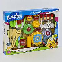 Набор посуды R185128