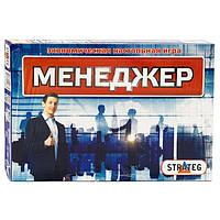 Настольная игра Strateg Менеджер - 179966